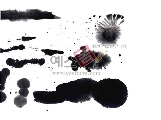 미리보기: 방울뿌림번짐46 - 손글씨 > 캘리그라피 > 붓터치