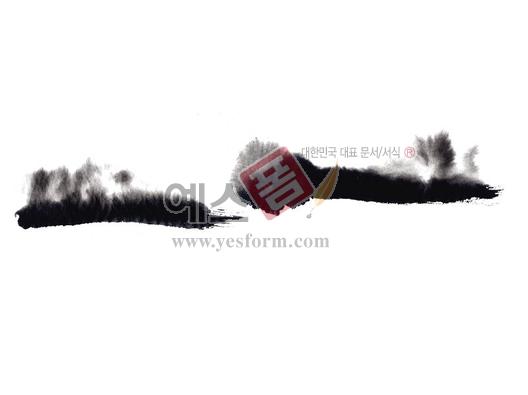 미리보기: 방울뿌림번짐47 - 손글씨 > 캘리그라피 > 붓터치