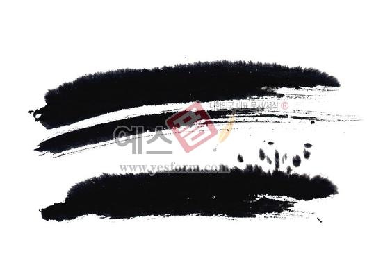 미리보기: 방울뿌림번짐85 - 손글씨 > 캘리그라피 > 붓터치