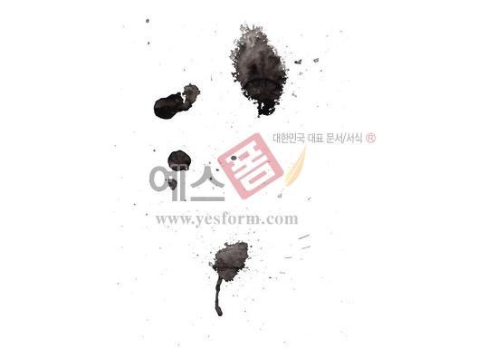 미리보기: 방울뿌림번짐118 - 손글씨 > 캘리그라피 > 붓터치