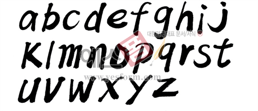 미리보기: 알파벳(소문자)1 - 손글씨 > 캘리그라피 > 기타