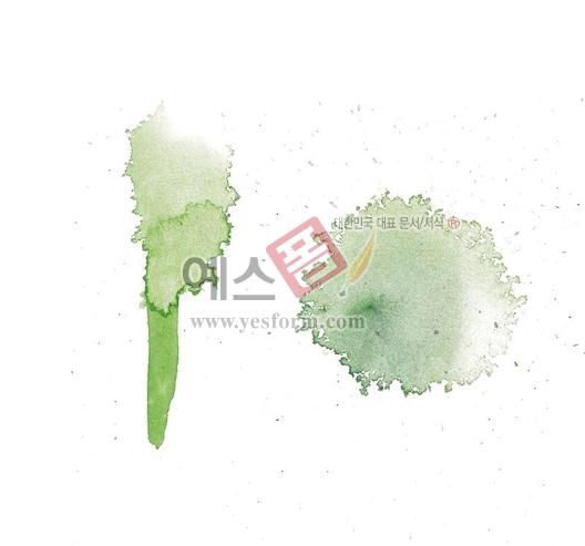 미리보기: 칼라번짐6 - 손글씨 > 캘리그라피 > 붓터치
