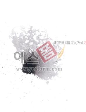 미리보기: 칼라번짐7 - 손글씨 > 캘리그라피 > 붓터치