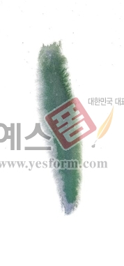 미리보기: 칼라번짐9 - 손글씨 > 캘리그라피 > 붓터치