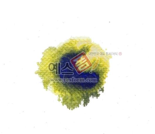 미리보기: 칼라번짐11 - 손글씨 > 캘리그라피 > 붓터치