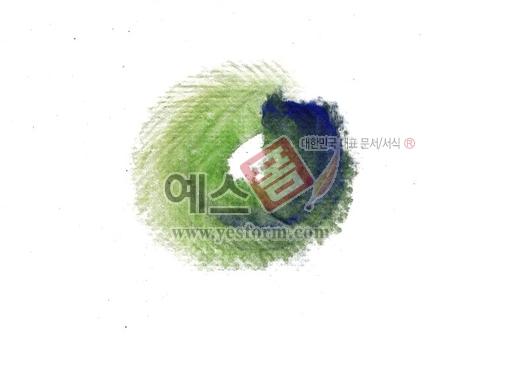 미리보기: 칼라번짐14 - 손글씨 > 캘리그라피 > 붓터치