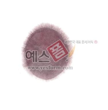 미리보기: 칼라번짐33 - 손글씨 > 캘리그라피 > 붓터치