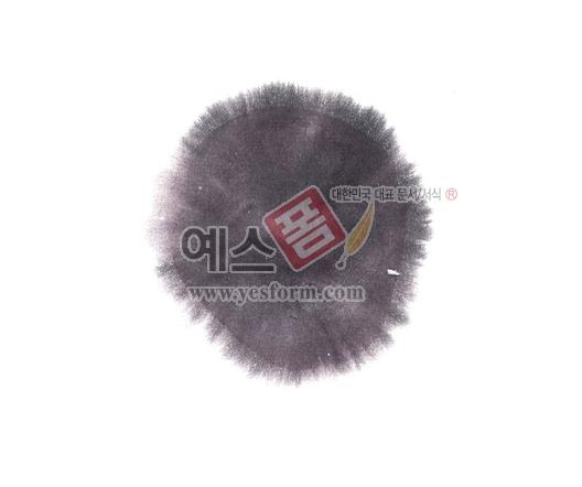 미리보기: 칼라번짐46 - 손글씨 > 캘리그라피 > 붓터치