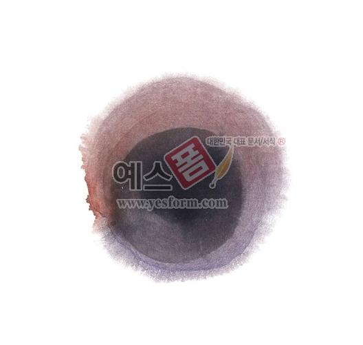 미리보기: 칼라번짐51 - 손글씨 > 캘리그라피 > 붓터치