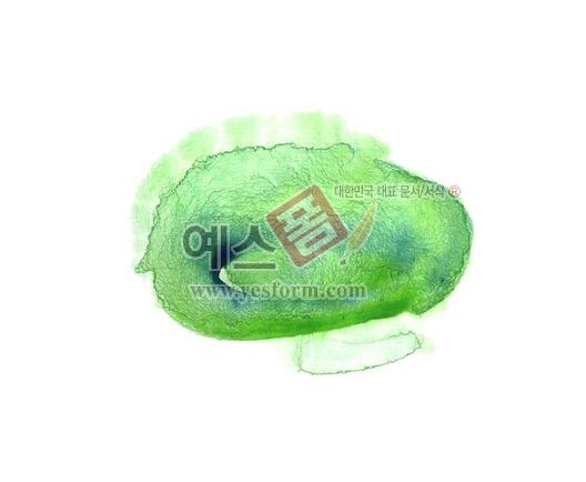 미리보기: 칼라번짐93 - 손글씨 > 캘리그라피 > 붓터치