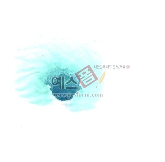 미리보기: 칼라번짐114 - 손글씨 > 캘리그라피 > 붓터치