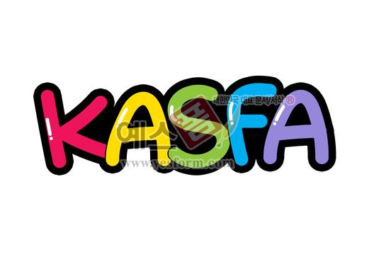 미리보기: KASFA - 손글씨 > POP > 문패/도어사인