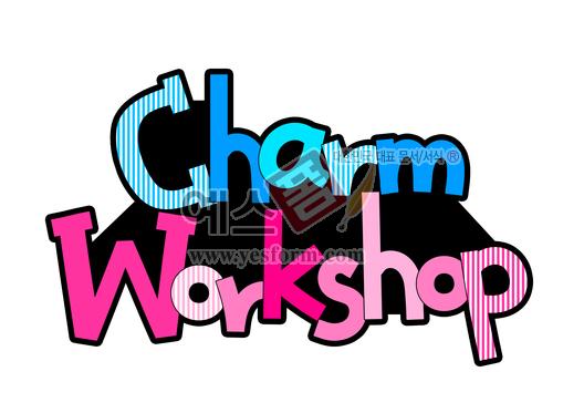 미리보기: Charm Workshop - 손글씨 > POP > 기타