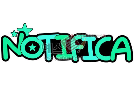 미리보기: NOTIFICA - 손글씨 > POP > 기타