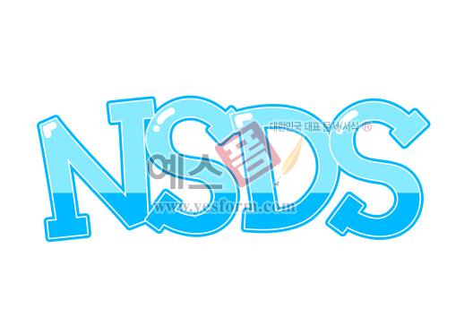 미리보기: NSDS - 손글씨 > POP > 문패/도어사인