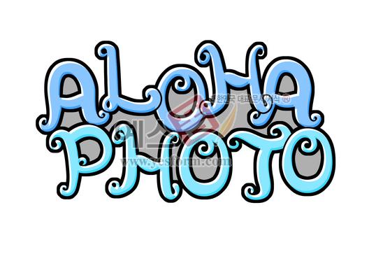 미리보기: Aloha Photo - 손글씨 > POP > 문패/도어사인