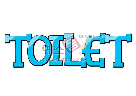미리보기: TOILET(화장실,여자,남자) - 손글씨 > POP > 문패/도어사인