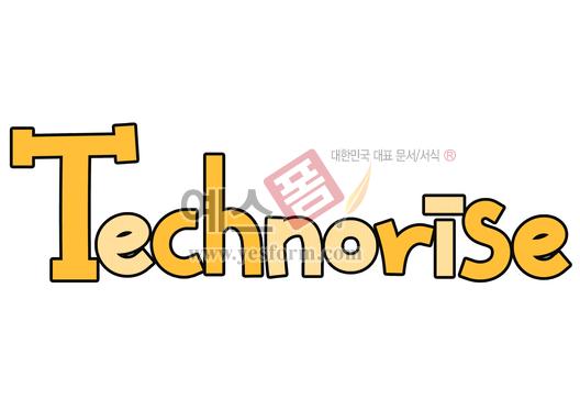 미리보기: technorise - 손글씨 > POP > 문패/도어사인