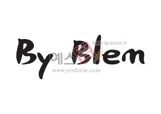 미리보기: By Blen - 손글씨 > 캘리그라피 > 간판