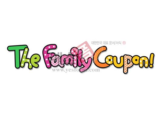 미리보기: The Family Coupon - 손글씨 > POP > 기타