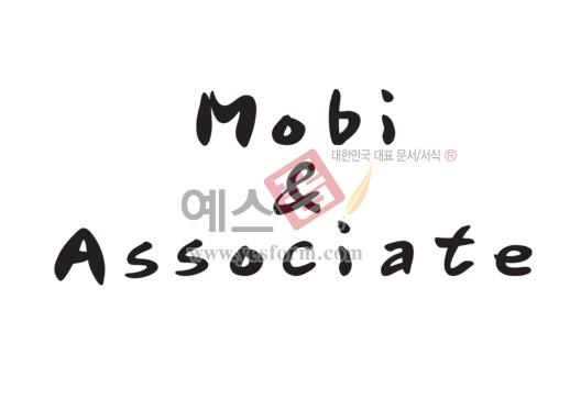 미리보기: Mobi&Associate - 손글씨 > 캘리그라피 > 간판