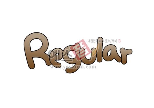 미리보기: Regular (영어단어,크기,사이즈) - 손글씨 > POP > 단어/낱말