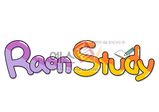 미리보기:  Raon Study  - 손글씨 > POP > 기타
