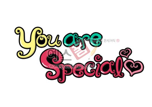 미리보기: You are Special - 손글씨 > POP > 기타