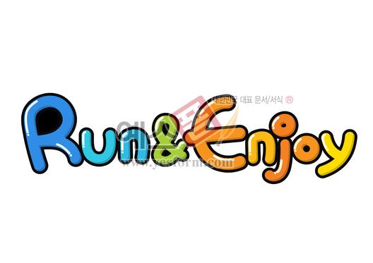 미리보기: Run&Enjoy - 손글씨 > POP > 기타