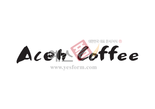 미리보기: Aceh Coffee - 손글씨 > 캘리그라피 > 간판