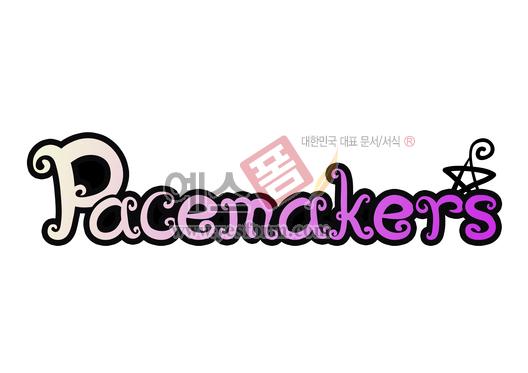 미리보기: Pacemakers - 손글씨 > POP > 기타