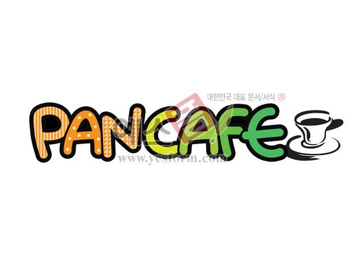 미리보기: PAN CAFE - 손글씨 > POP > 음식점/카페