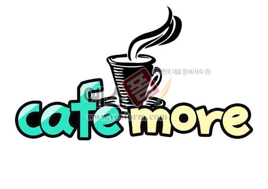 미리보기: cafe more - 손글씨 > POP > 음식점/카페