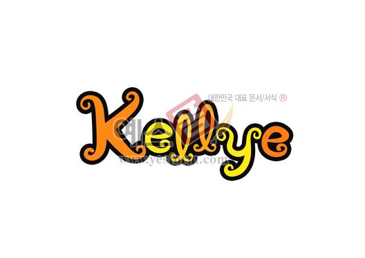 미리보기: Kellye - 손글씨 > POP > 기타