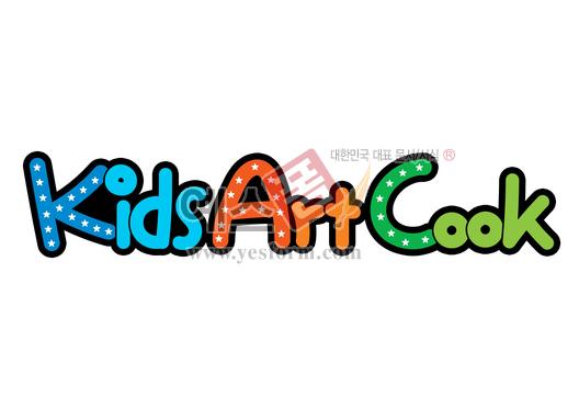 미리보기: Kids Art Cook (어린이, 키즈카페, 문화센터) - 손글씨 > POP > 문패/도어사인