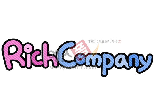 미리보기: RichCompany(회사명,로고,문패) - 손글씨 > POP > 문패/도어사인