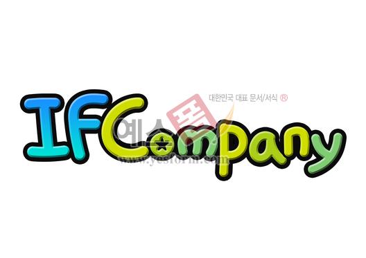 미리보기: IFCompany - 손글씨 > POP > 기타