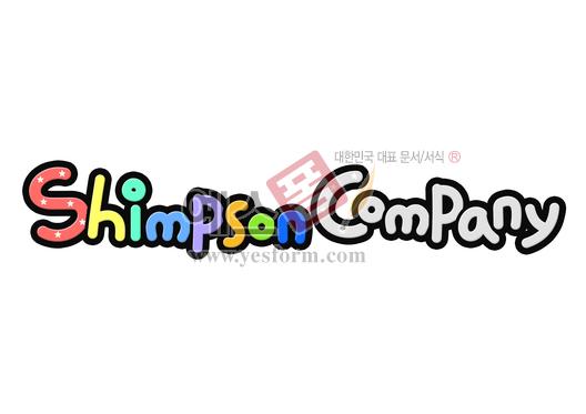 미리보기: ShimpsonCompany - 손글씨 > POP > 기타