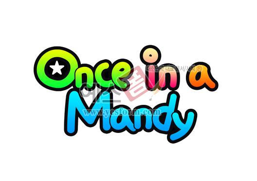 미리보기: Once in a Mandy - 손글씨 > POP > 기타