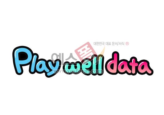미리보기: Play well data - 손글씨 > POP > 기타