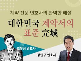 변호사 항목해설