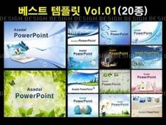 베스트 템플릿 Vol.01(20종)_굿피티