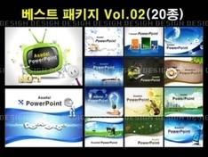 베스트 패키지 Vol.02(20종)_고감도피티
