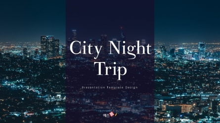 씨티 야경 투어 (City Night Trip) 16:9 ppt
