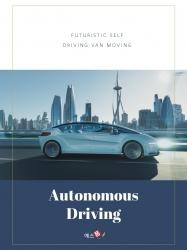 자율 주행 스마트카 Autonomous Driving 세로 템플릿