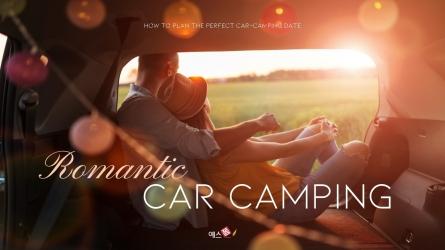 로맨틱 차박 캠핑 (Car Camping) PPT 템플릿