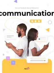 커뮤니케이션 컨셉 세로형 파워포인트